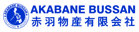 Philippine Foods and Market – Akabane Bussan
